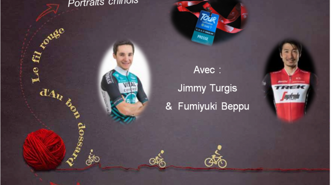Portraits chinois au Tour de la Provence